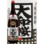鹿児島芋焼酎 大和桜酒造 大和桜 25度 1800ml
