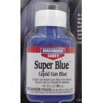 □Super Blue 黒染めリキッドガンブルー スーパーブルーGun,ゴルフクラブ等バーチウッド13425R2