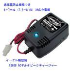 □ニッカド、ニッケル水素バッテリー急速充電器 イーグル2638