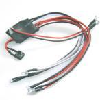 □ミニッツマーシャルカー用白、赤 LEDライトセット 3027