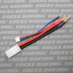 ■リポ・バッテリーコネクター(7.2Vコネクター出力) イーグル3342