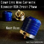 Comp Lyfe mini Cap + Kennedy RDA 2 Post 24mm Navy Blue Set/ ケネディー コンプライフ セット VAPE *正規品*