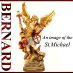 大天使-聖ミカエル-木彫り聖像カラー 聖像 木彫り 置物 オーナメント バリ 羽 天使 オブジェ 神 ラファエル ガブリエル