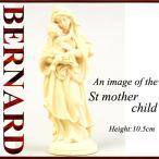 聖母子 木彫り聖像 聖像 木彫り 置物 オーナメント バリ マリア キリスト 天使 オブジェ 神