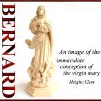 無原罪のマリア 木彫り聖像 聖像 木彫り 置物 オーナメント バリ マリア キリスト 天使 オブジェ 神