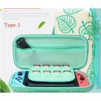 Nintendo Switch 対応 ケース かわいい どうぶつの森 任天堂スイッチ ケース スイッチ保護カバー 全面保護型 防塵 防水 耐衝撃 持ち運び便利23110@