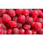 冷凍フルーツ クランベリー 1kg