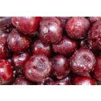 冷凍フルーツ ダークスイートチェリー 1kg