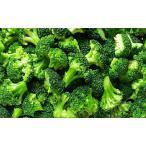 冷凍野菜 ブロッコリー 1kg