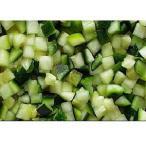 冷凍野菜 ズッキーニ(ダイス) 1kg