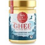 ギーバターグラスフェッドGheeヒマラヤピンクソルト 低糖質ダイエット255g