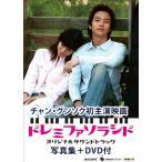 �����������Dz� �ɥ�ߥե����饷�� OST �̿��� DVD��