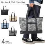 トートバッグ メンズ メンズバッグ カジュアルバッグ ビジネスバッグ オフィス ショルダーバッグ 通勤 通学 大きめ 大容量 A4 人気 バッグ 鞄
