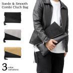 クラッチバッグ セカンドバッグ ハンドバッグ クラッチ メンズバッグ 鞄 タウンユース 軽い 軽量 バッグインバッグ 人気 男性用 カジュアル
