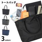 トートバッグ ポリエステルバッグ 大容量トート 軽量 バッグ 鞄 カバン かばん 撥水加工 ユナイテッドアスレ UnitedAthle
