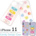 iPhone 11 ケース キャンディーデザイ�