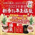 コーヒー コーヒー豆 珈琲 珈琲豆 コーヒー粉 粉 豆 保存缶付き 新春お年玉 2021 福袋 グルメ