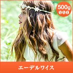 (澤井珈琲) エーデルワイス 500g入袋 (コーヒー/コーヒー豆/珈琲豆)