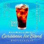 コーヒー豆 福袋 画像