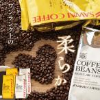 コーヒー コーヒー豆 2kg 珈琲 珈琲豆 コーヒー粉 粉 金と銀の珈琲 柔らか味 200杯 分 福袋 グルメ