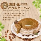 鮮度抜群の焼き立てコーヒー豆・ドリップバッグ専門店澤井珈琲