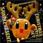 【澤井珈琲】クリスマスプチプレゼントセット(ラッピング付)送料別