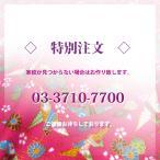 Yahoo!さわらび着物用家紋シール 貼り付け紋 貼り紋 貼紋 「と」 特別注文