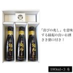 プレゼント ギフト 日本酒 純米吟醸 瑞兆(ずいちょう)山田錦ギフトセット180ml×3本 送料無料