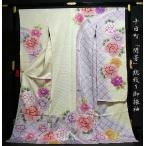 フルオーダー手縫いお仕立て込み 十日町名門「関芳」謹製 総絞り高級御振袖 牡丹