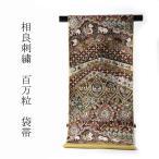 漢風の画像