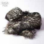 SAGAFOX シルバーフォックス ストール/ショール スナップボタン付き 黒茶色 成人式の振袖に 現物販売です サガファー サガフォックス 毛皮