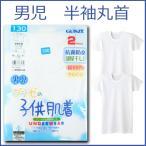 【リニューアル】抗菌防臭加工♪綿100%!!
