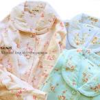 綿100%のニットガーゼを使用した上品な花柄のパジャマ。日本製ガーゼ生地を使用した睡眠時に快適な長袖長パンツ婦人寝間着 レディース 上下セット