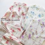 再再再再再入荷!綿100%のWガーゼを使用した上品な花柄のパジャマ。日本製ガーゼ生地を使用した睡眠時に快適な長袖長パンツ婦人寝間着 レディース 上下セット