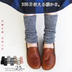 【CIEL SEREIN(シエルスラン)】日本製 シルク&コットン 二重編み レッグウォーマー 25cm 肌側シルク絹100% 表側綿100% 冷え取り 冷え対策 日本製