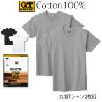半袖丸首Tシャツ メンズ GTホーキンス 100%コットン 2枚組 アンダーシャツ