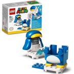 レゴ(LEGO) スーパーマリオ ペンギンマリオ パワーアップ パック 71384