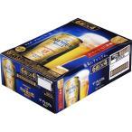 ザ・プレミアム・モルツ 350ml缶×24本 国産ビールプレモル