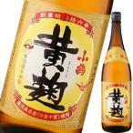 芋焼酎 薩摩焼酎 小鶴黄麹 25度1800ml小正醸造