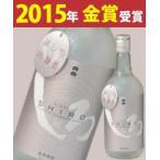 米焼酎 麗しの吟醸香  吟醸しろ「銀しろ」25度 720ml白岳 高橋酒造