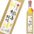 京姫 柑熟 柚子檸檬 500ml(30日23:59までキャッシュレス5%還元)
