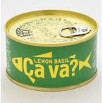 国産サバのオリーブオイル漬 サヴァ缶 レモンバジル味 24缶セット
