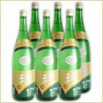人参焼酎 珍(めずらし)25度 1800ml6本セット(1ケース)研醸 送料無料