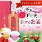 野いちご酵母 野イチゴの恋 25度 720ml×6本セット送料無料 神楽酒造 イチゴ焼酎