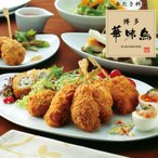 国産 博多華味鳥 はなみどり串揚げ5種セット(串カツ もも、つくね、梅しそ巻、鳥ごぼうコロッケ、ササミクリームチーズ)