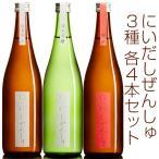(お試し 飲み比) 日本酒セット 金寶自然酒 720ml 3種各4本セット代引き不可 ケース販売 仁井田本家