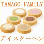 たまごファミリー/いろどりアイスクーヘン各6種×2個バニラ・いちご・抹茶・コーヒー・チョコ・ゆず