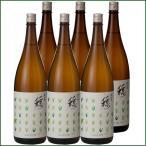 日本酒 穏 純米酒 1800ml×6本セット仁井田本家 代引き不可