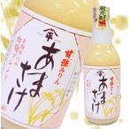 甘酒 米麹  甘強みりん あまさけ 350ml瓶12本セット