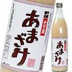 甘酒 米麹 千代の園酒造 あまざけ 900ml 6本セット